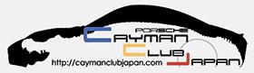 CCJ CaymanClubJapan